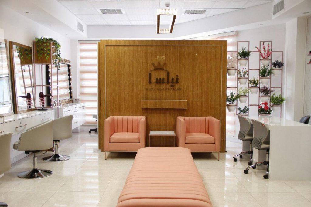 سالن زیبایی نیلسا