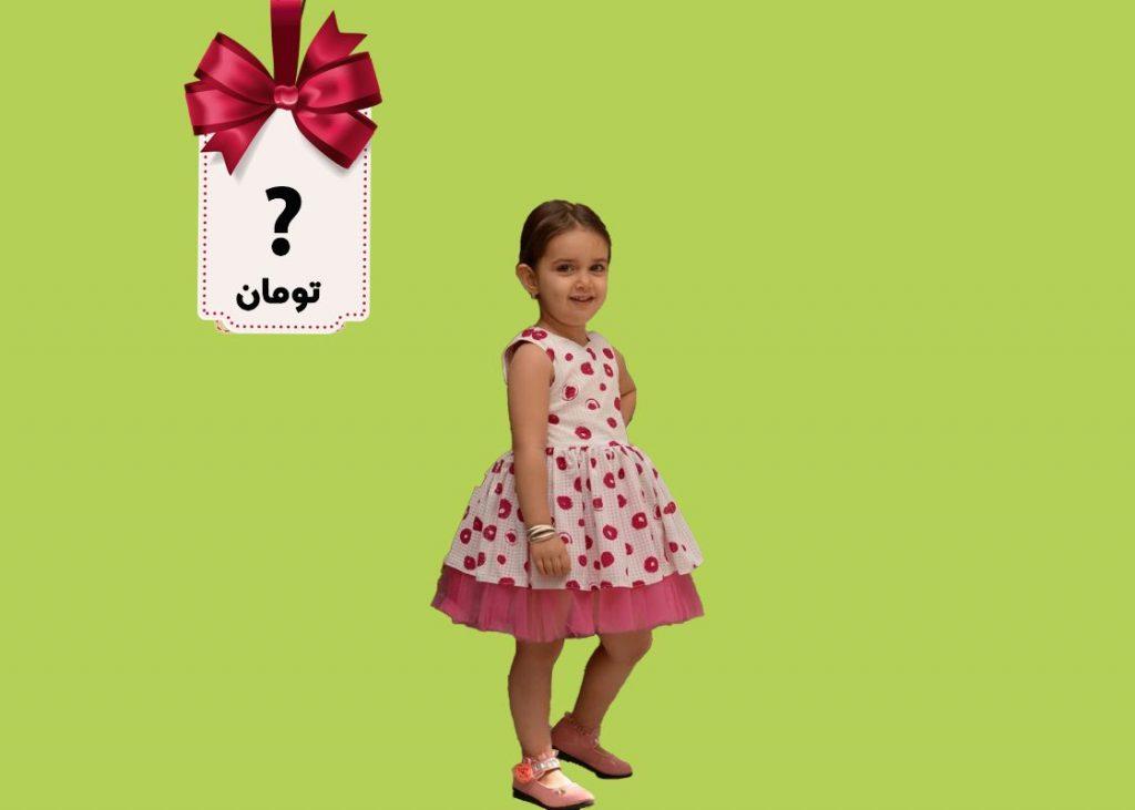 پیج تولیدی پوشاک بچگانه کیدی پوش
