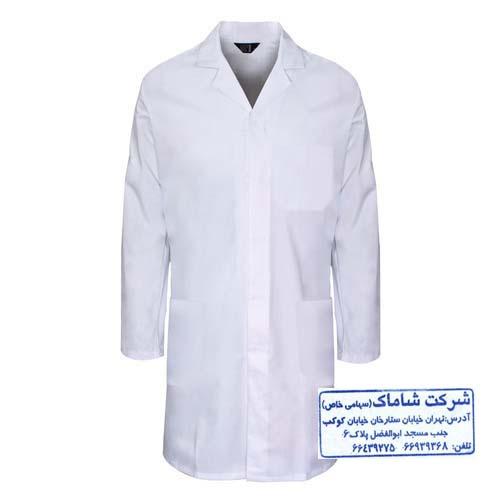 تولید و عرضه انواع البسه کار، پوشاک صنعتی شرکت شاماک