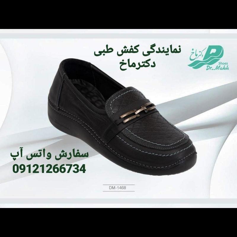 پیج کفش طبی تهران