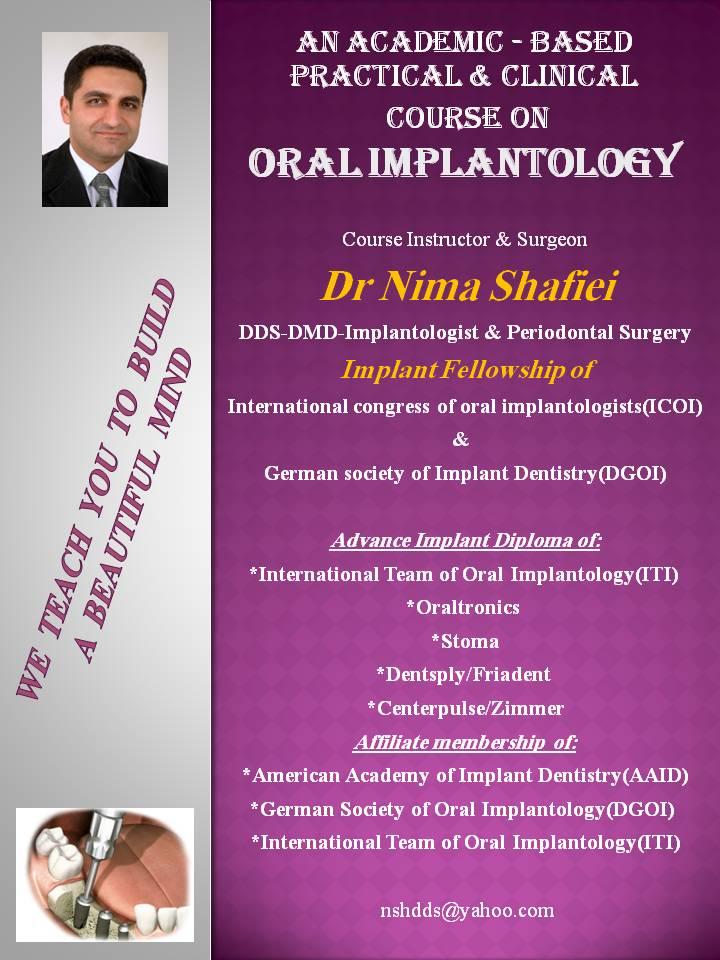 دکتر نیما شفیعی